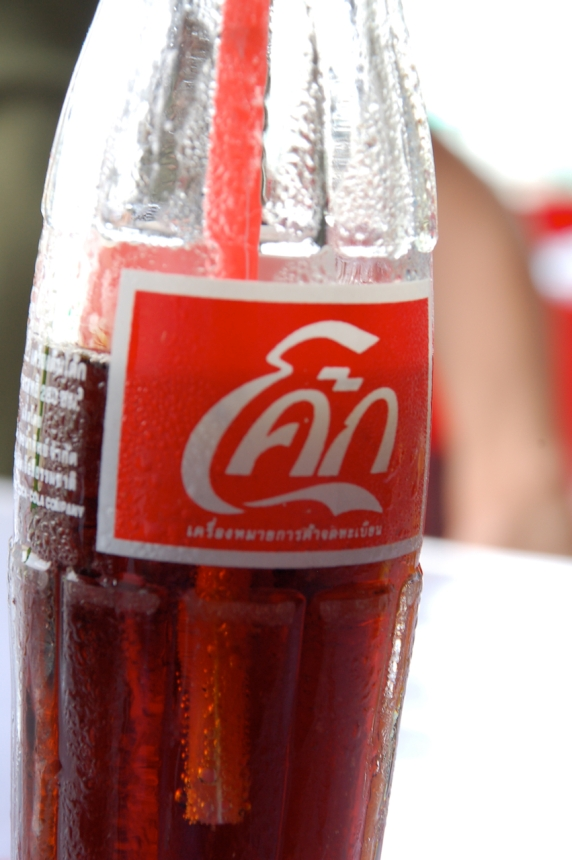 Thai Coke Bottle